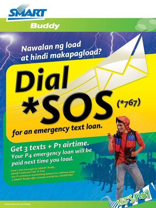 COS - Emergency Load