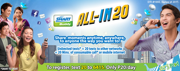 smart communications banner for smart all in promo