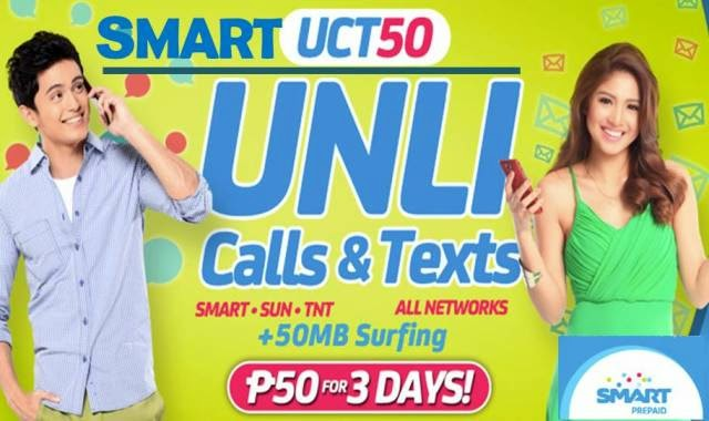 call and text promo smart